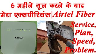 Airtel Xstream Fiber Connection Review After 6 Months Uses  Speed Fluctuation,Disconnect,Plan,Etc..