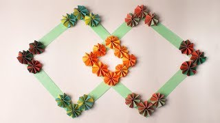 DIY Paper Flower Wall Hanging | Wall Hanging Ideas | হাতের তৈরি জিনিস | কাগজের তৈরি জিনিস