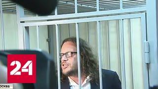 Стремительное освобождение: Полонский хочет вернуться в бизнес
