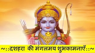 Happy Dussehra Whatsapp status video download, gif, photo, animation, pic, wallpaper, image, wishes