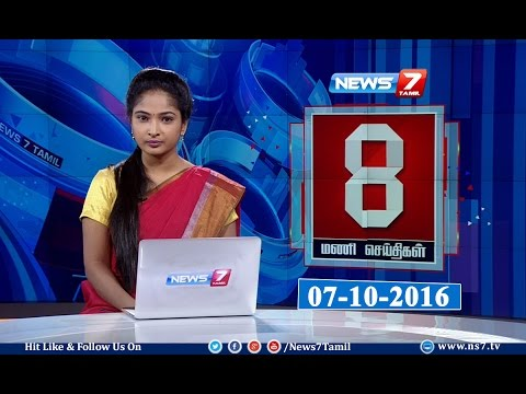 News @ 8PM   07.10.16   News7 Tamil