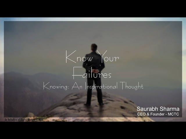 Know Your Failures (अपनी असफलताओं को जानें) - Saurabh Sharma - CEO & Founder - MCTC