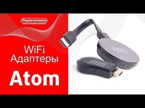 Как подключить телефон к телевизору. Miracast ATOM - 09 и Miracast ATOM - 18.