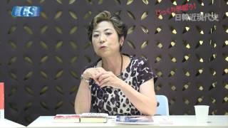 第7話 貢物は美女と宦官〜弱い上、なにもないのに調子に乗る国、韓国【CGS 宮脇淳子】