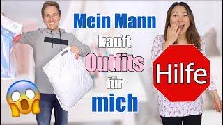 Mein Mann kauft mir Outfits 😱 Umstyling nach seinen Wünschen | Mamiseelen
