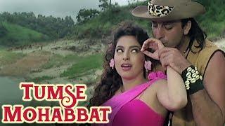 Tumse Mohabbat - Bollywood Romantic Song | Sanjay Dutt, Juhi Chawla | Safari