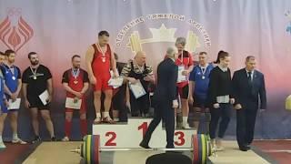 #ТяжелаяАтлетика (Masters) 17.02.2018г. Чемпионат СПб и Ленобласти!
