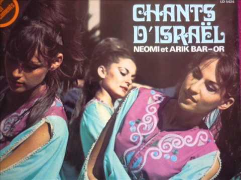 Neomi et Arik Bar-Or - Bona Habanot (Israeli Song)