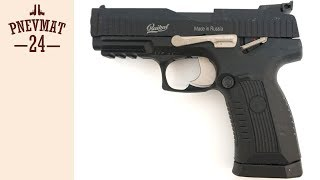 обзор на пневматический пистолет МР-655К(ГРАЧ)Ярыгина