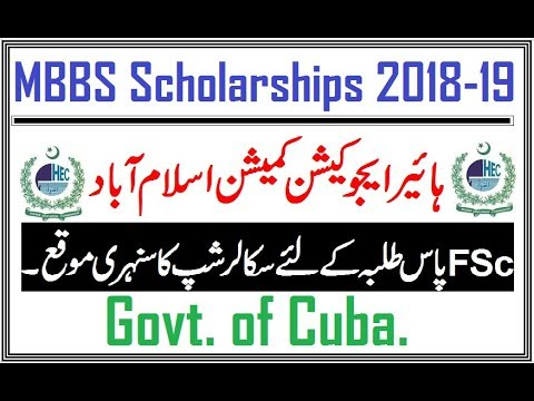 MBBS Scholarship 2018-19 by HEC for Study in CUBA