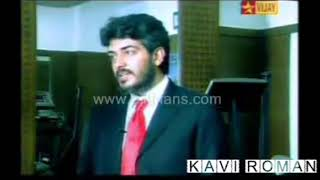 Thala Ajith interview Whatsapp status