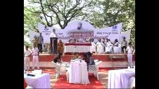 "Inauguration Students Parliament ""Sadgamaya""-Nilambur"