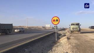 الحكومة تنفي إيقاف السعودية دعمها المالي للطريق الصحراوي (13/9/2019)