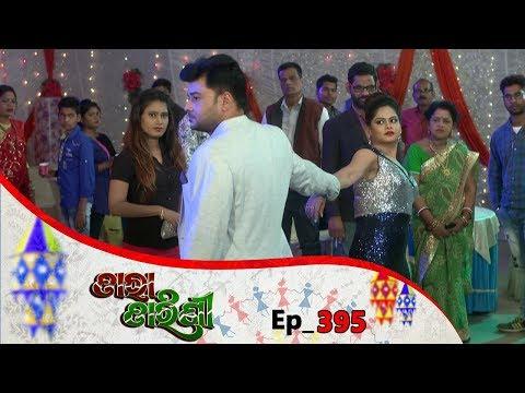 Tara Tarini | Full Ep 395 | 8th Feb 2019 | Odia Serial - TarangTV thumbnail