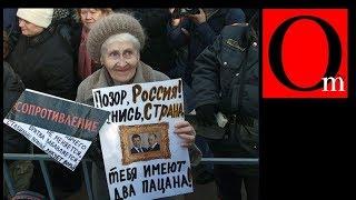 Ватная картина мира - тормоз современной России