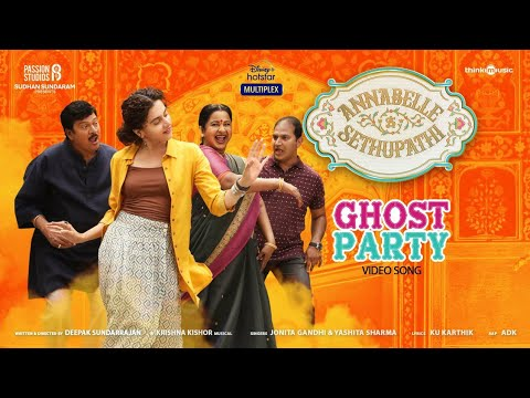 Download Ghost Party Video Song   Annabelle Sethupathi   Tamil   Vijay Sethupathi   Taapsee Pannu   Deepak S