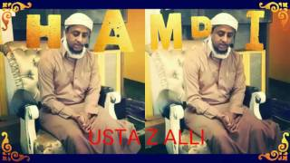 "Best Nashida ofto "" Alli Sufiyan"""