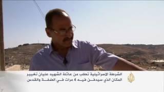 سلطات الاحتلال تتراجع عن وعدها بتسليم جثامين الشهداء
