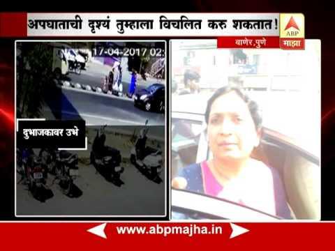 Baner, Pune : 2 children died in car accident CCTV Coverage update