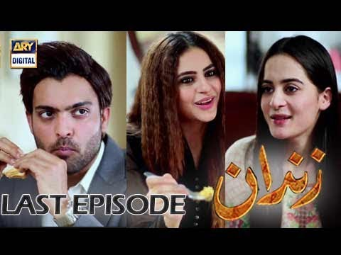 Zindaan - Last Episode - 1st August 2017 - ARY Digital Drama