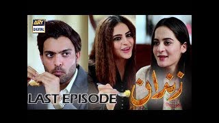 Zindaan Last Episode - 1st August 2017 - ARY Digital Drama