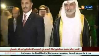 مشاهد إحياء السفارة الجزائرية بأبوظبي للذكرى 61 لإندلاع ثورة أول نوفمبر