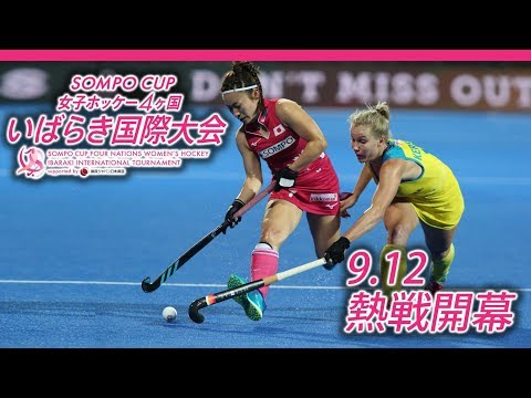 SOMPO CUP Opening Movie