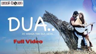 Dua |Tarun Kumar| Full Song |Abhie Sharma | Rubal | Latest Hindi Songs 2017 |Daddy Mohan Records