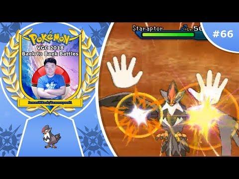 """Guessing the Sets"" Pokémon Ultra Sun & Moon VGC 2018 Baek to Baek Battles - Episode 66"