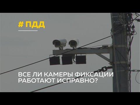 В Барнауле проверили камеры на дорогах: что обнаружили эксперты?