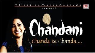Chanda O Chanda Re | Romantic Hindi -Full song -by Mona Kamath,Chandra Surya - With Lyrics (HD)