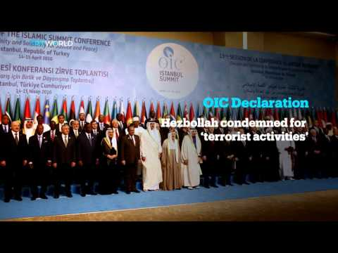 Muslim Leaders' Summit: OIC summit ends with harsh criticism of Iran