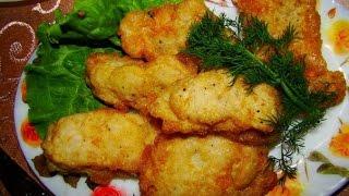 видео Как приготовить рыбу в кляре