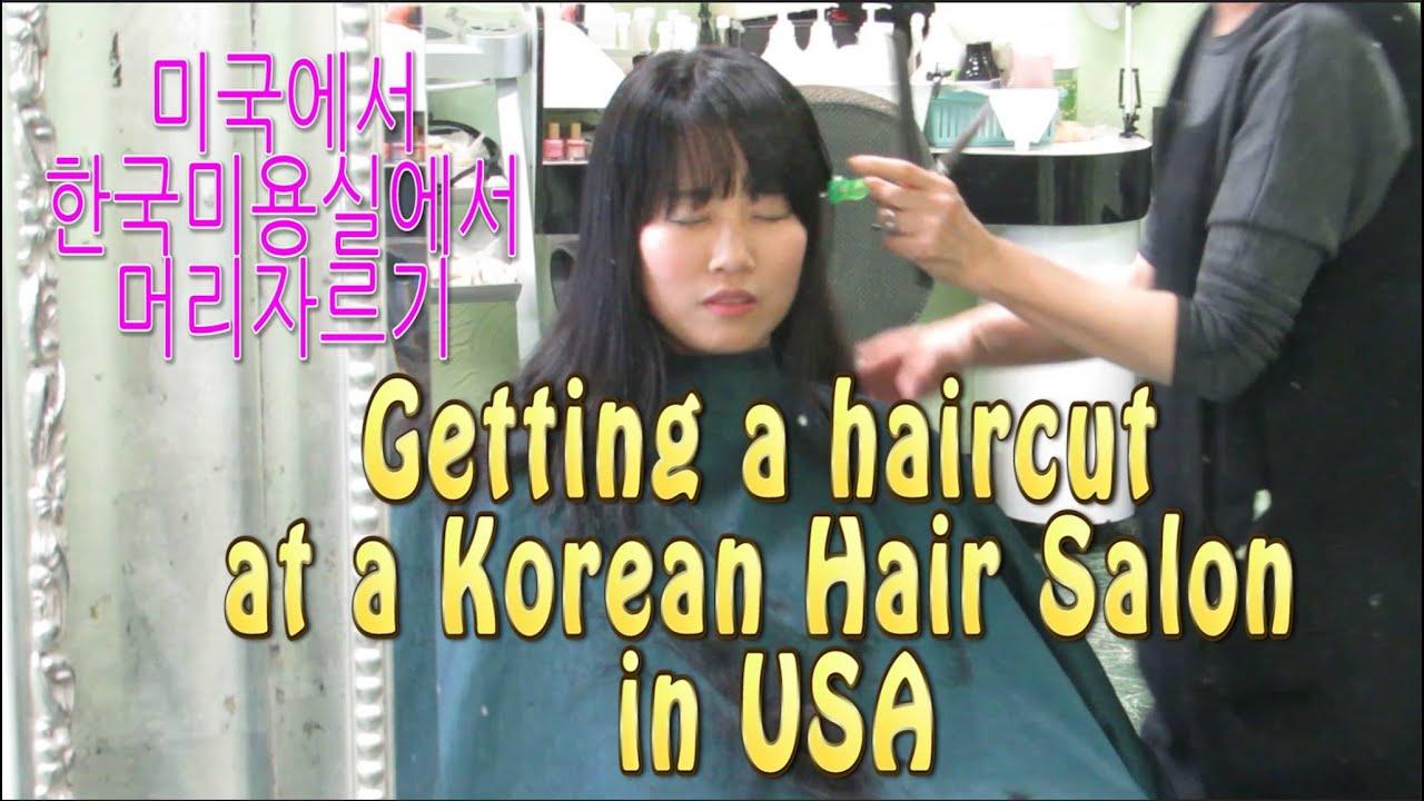 getting a haircut at a korean hair salon in usa | romantic surprise