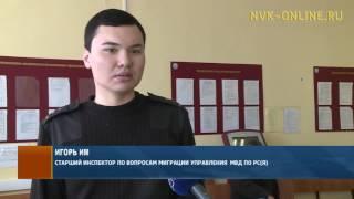 видео УФМС Республики Саха (Якутия)