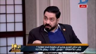العاشرة مساء| النائب محمود عطية تغير الحكومة لا يحل المشكلة