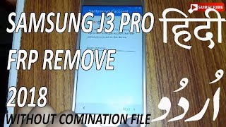 Bypass FRP Google account Samsung J3 Pro 2018 J330G, J330F, J3300, New Method