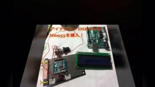 Video M6955 DSPラジオの製作 download MP3, 3GP, MP4, WEBM, AVI, FLV Agustus 2018