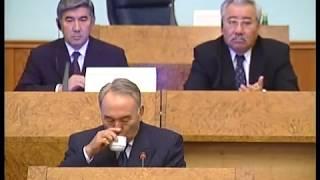 Послание Назарбаева от 4 09 2001 г.