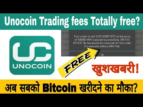 Unocoin New Update Launched 2018 | Unocoin Trading fees Totally free