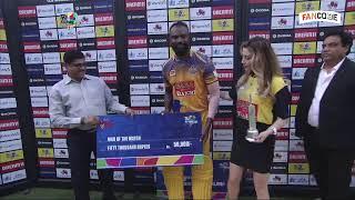 Mumbai T20 League 2019 | Namo Bandra Blasters vs Eagle Thane Strikers | Match 19 | Live