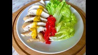 Пилешки гърди на фурна | Сочно пилешко филе за салати и сандвичи