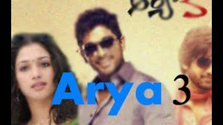 Arya 3 Official Trailer With Allu Arjun