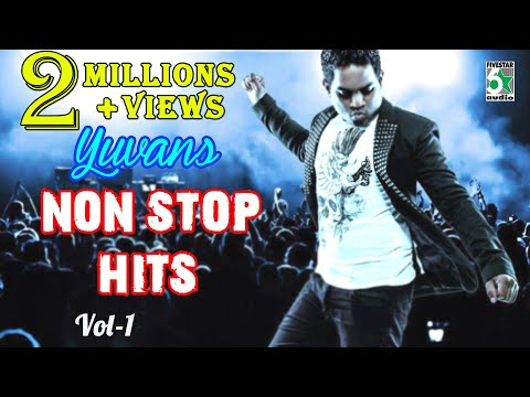 Yuvan Shankar Raja Non Stop Super Hit Audio Jukebox Vol-1