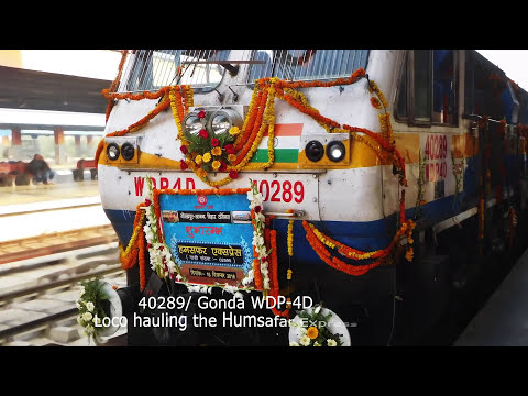 India's first Gorakhpur HUMSAFAR Express 🚄🚝🚝| Full coverage: Interiors, Facilities & Countryside