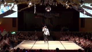 2013-2014佛教何南金中學-歌唱比賽-高級組-陳詩雅