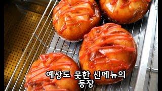 마르지 않는 말숙이의 창의력!!