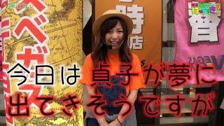 パチスロ【河原みのりのはっちゃき!】#24 リング 呪いの7日間 後編 河...