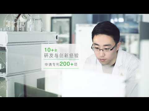 weihai baihe biology technological co.,ltd