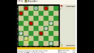 checkers game in Japan yahoo no1